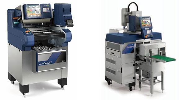 Αυτόματες συσκευαστικές μηχανές stretch film με ζύγιση και εκτύπωση